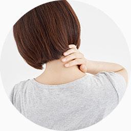 肩こり・頭痛・腰痛で悩んでいる
