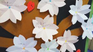 さくら咲く / マニステージ福岡