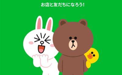 LINE 友だち追加 / マニステージ福岡