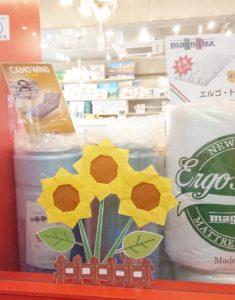 ひまわり / マニステージ福岡 2F